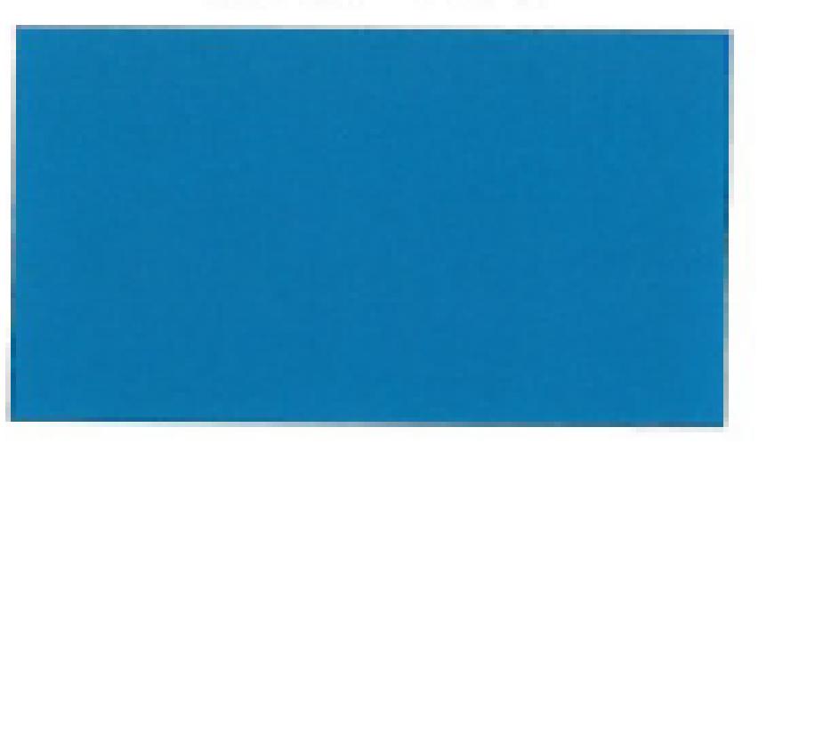 Buche hellblau