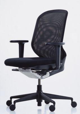 Meda Pal / MedaPal Sitz schwarz Drehstuhl Vitra QUICK SHIP-schwarz-ohne-mit